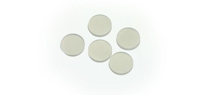 Прокладка для прокалывания к кулонометрическому титратору 16 мм