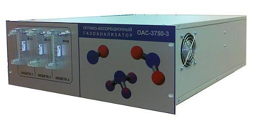 Газоанализатор оптико-абсорбционный ОАС-3750-3